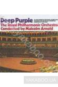Фото - Deep Purple: Concerto for Group and Orchestra