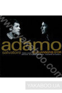 Фото - Salvatore Adamo: 20 Chansons D'or