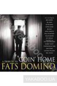 Фото - Сборник: Goin Home. A Tribute to Fats Domino