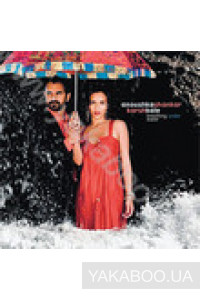 Фото - Anoushka Shankar/Karsh Kale: Breathing Under Water
