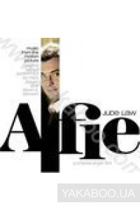 Фото - Original Soundtrack: Alfie