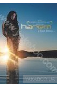 Фото - Sarah Brightman: Harem: The Sarah Brightman Special a Desert Fantasy...  (DVD)