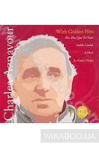 Фото - Charles Aznavour: Je Suis Amoreux. Forever Gold