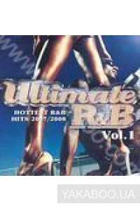 Фото - Сборник: Ultimate R&B vol.1. Hottest R&B Hits 2007/2008