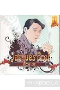Фото - Jacques Brel: Best. Golden French Collection