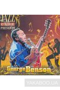 Фото - George Benson: Jazz Cafe