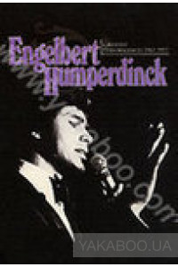 Фото - Engelbert Humperdinck: Greatest Performances 1967-1977 (DVD)