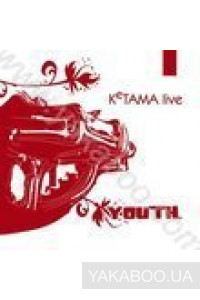 Фото - Youth: Keatama Live vol.1