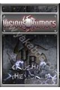 Фото - Vicious Rumors: Crushing the World (DVD)