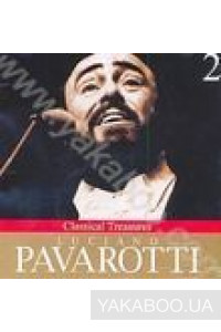 Фото - Luciano Pavarotti: The Essential Pavarotti 2