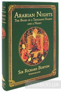 Фото - Arabian Nights: The Book of a Thousand Nights and a Night
