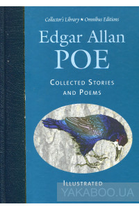 Фото - Edgar Allan Poe. Collected Stories and Poems