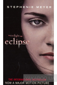Фото - Eclipse
