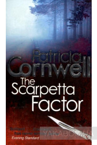 Фото - The Scarpetta Factor