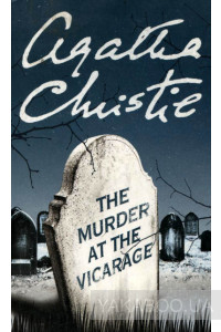 Фото - The Murder at the Vicarage