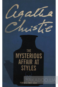 Фото - The Mysterious Affair at Styles