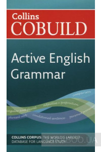 Фото - Active English Grammar