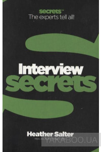 Фото - Interviews Secrets