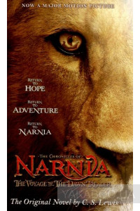 Фото - The Chronicles of Narnia. The Voyage of the Dawn Treader