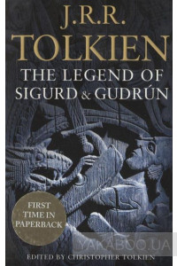 Фото - The Legend of Sigurd And Gudrun