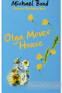 Фото - Olga Moves House