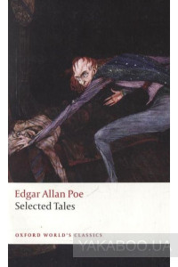 Фото - Edgar Allan Poe. Selected Tales