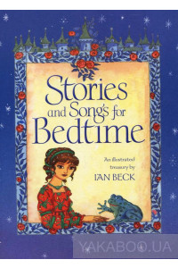 Фото - Stories and Songs for Bedtime