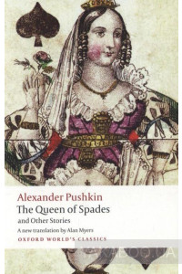 Фото - The Queen of Spades and Other Stories