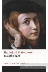 Фото - Twelfth Night, or What You Will