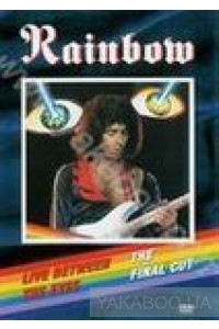Фото - Rainbow: Live Between the Eyes. The Final Cut (DVD)