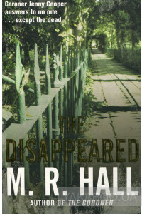 Фото - The Disappeared