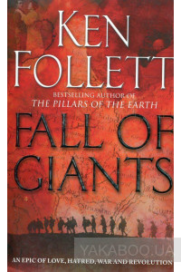 Фото - Fall of Giants