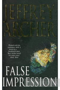 Фото - False Impression