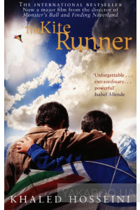 Фото - The Kite Runner