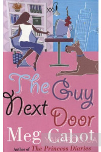 Фото - The Guy Next Door