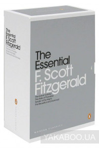 Фото - The Essential F. Scott Fitzgerald