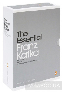 Фото - The Essential Franz Kafka (комплект из 3 книг)