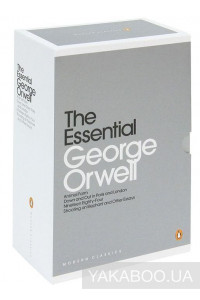 Фото - The Essential George Orwell (комплект из 4 книг)