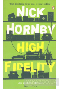 Фото - High Fidelity