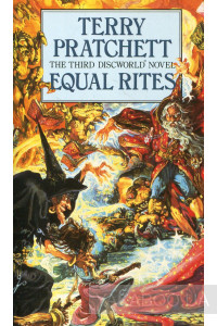 Фото - Equal Rites: The Third Discworld Novel