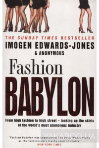 Фото - Fashion Babylon