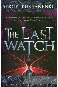 Фото - The Last Watch