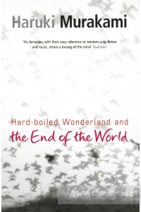 Фото - Hard- Boiled Wonderland and the End of the World