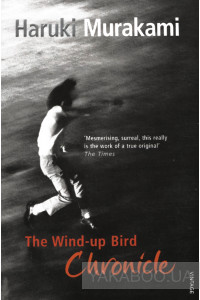 Фото - The Wind-Up Bird Chronicle