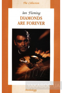 Фото - Diamonds are forever
