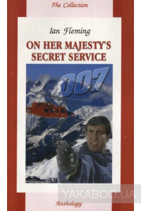 Фото - On Her Majesty's Secret Service / На секретной службе Ее Величества