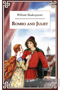 Фото - Romeo and Juliet