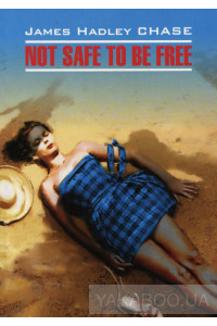 Фото - Not safe to be free