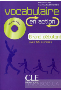Фото - Vocabulaire en action. Grand debutant (+ CD-ROM)