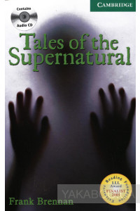 Фото - Tales Supernatural (book with audio CDs). Level 3